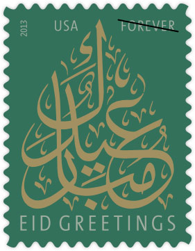 Eid green stamp