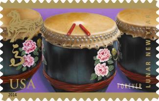 2014 stamp 03