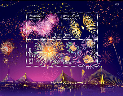 Thai new year stamps