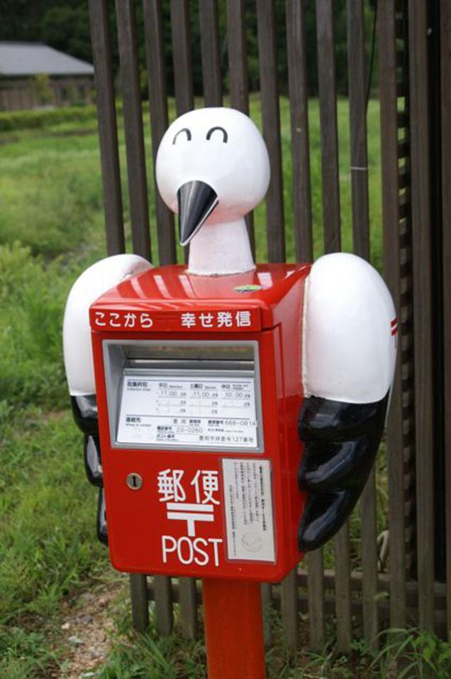 Stork post