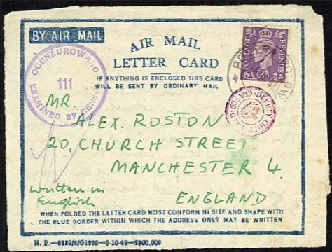 Foreign address