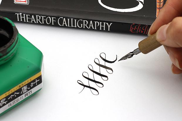 Jet pens calligraphy