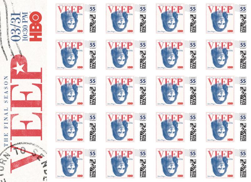 Veep-stamps